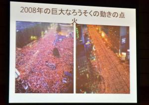 画像+022_rs