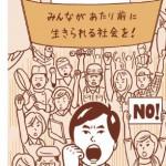 tpp_leaflet